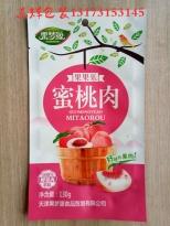 上海包装袋定制