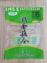 上海彩印复合外彩袋