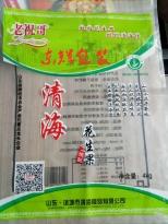 上海耐高温食品蒸煮袋