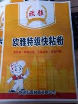 上海彩印镀铝包装袋
