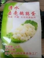 上海彩印复合高温真空袋