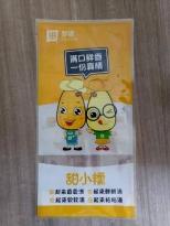 上海彩印复合镀铝袋